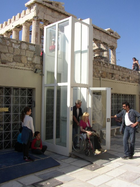 Lift to Acropolis Museum