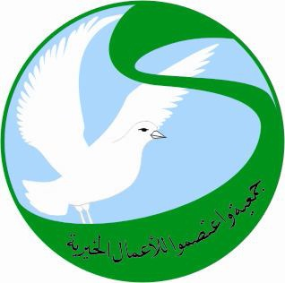 logo of Waatasemu Charity Association