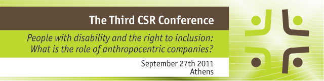 Banner 3rd CSR Conference, Athens