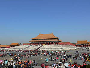 Photo Forbidden City Courtyard by Wikipedia