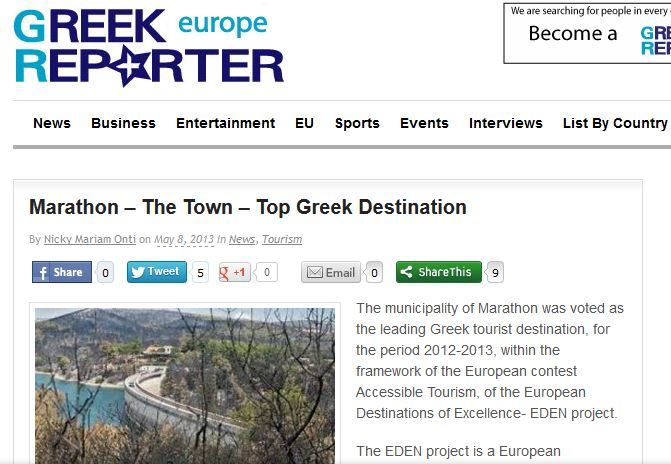 Image from Greek Europe Reporter about Marathon winner