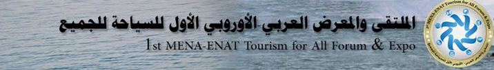 Banner 1st MENA-ENAT Jordan Forum and Expo