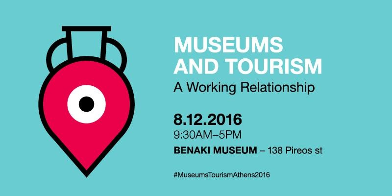 Athens museum tourism conference