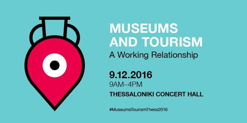 Museums Conference Thessaloniki 2016 Logo