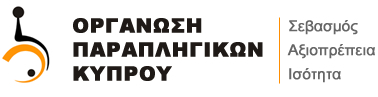 Logo of Cyprus Paraplegic Association