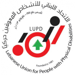 Logo of Lebanon Union for People with Disabilitoes